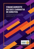'Financiamento do SUS e Garantia de Direitos